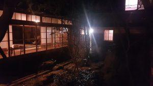 20170424 231755 300x169 - Listy z podróży - Hakone i Tonosawa