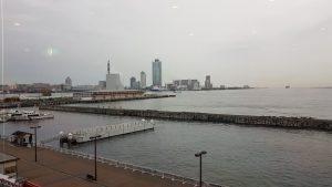 20170426 181153 300x169 - Listy z podróży + przepis - Osaka