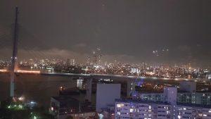 20170426 194935 300x169 - Listy z podróży + przepis - Osaka