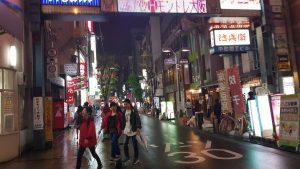 20170426 225534 300x169 - Listy z podróży + przepis - Osaka