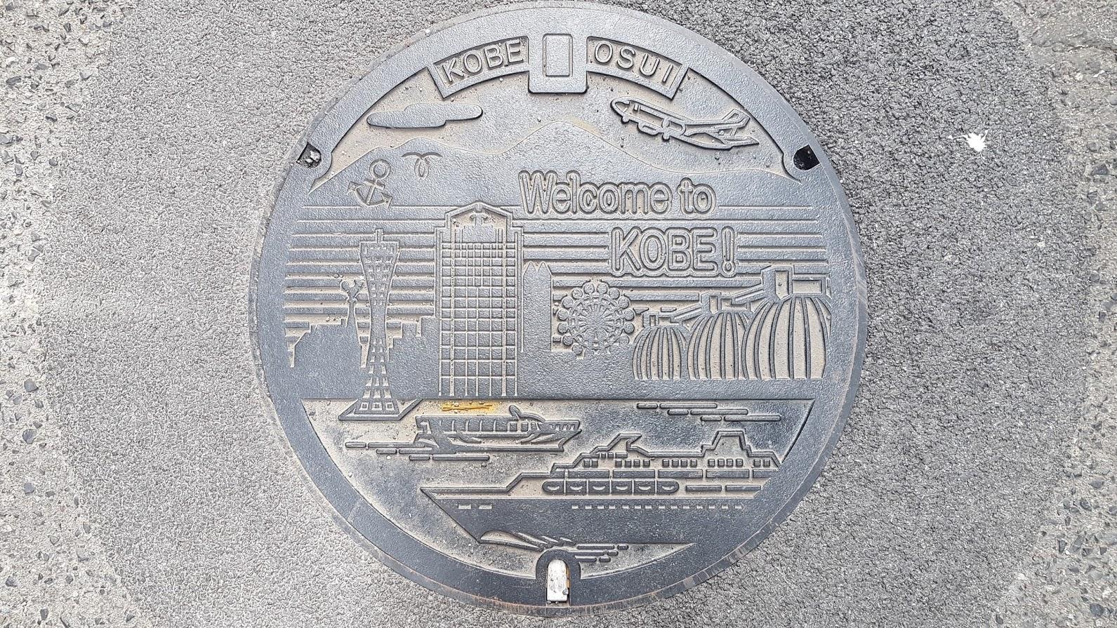 20170427 150333 - Listy z podróży – w Kobe na kobe