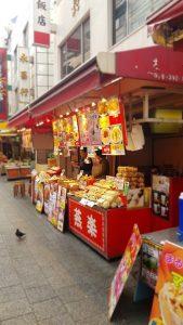 20170427 154824 169x300 - Listy z podróży – w Kobe na kobe
