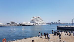 20170428 123247 300x169 - Listy z podróży – w Kobe na kobe
