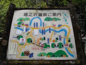 SAM 7114 300x225 - Listy z podróży - Hakone i Tonosawa