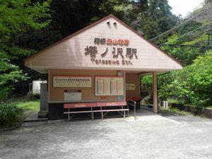 SAM 7115 300x225 - Listy z podróży - Hakone i Tonosawa