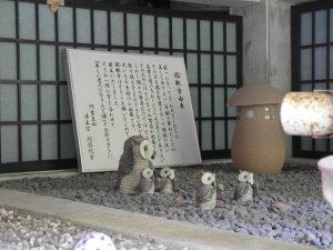 SAM 7126 300x225 - Listy z podróży - Hakone i Tonosawa