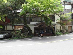 SAM 7128 300x225 - Listy z podróży - Hakone i Tonosawa